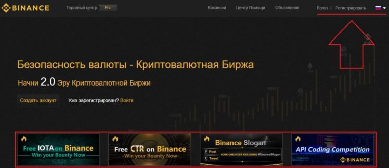 binance-main-url