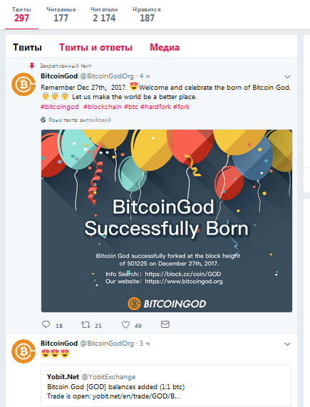 Bitcoin-god-birthday
