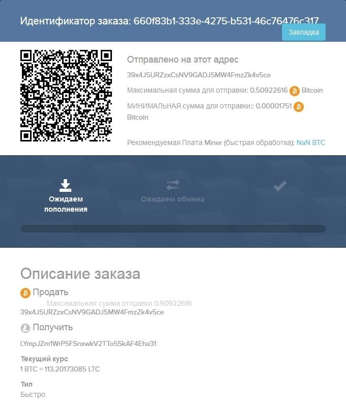 ShapeShift-qr-kod