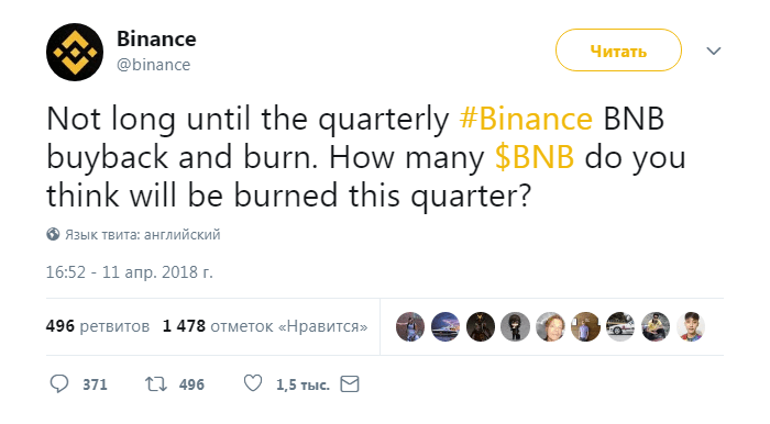 binance-0032-tvit