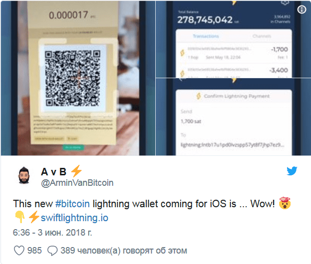 iOS-Android-Lightning