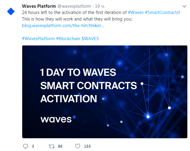 smart-waves-team