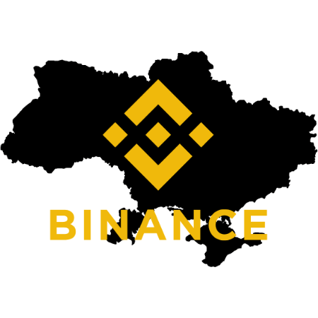 binance-ukraine